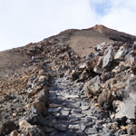 Route No. 10 (Telesforo Bravo) to the Crater of Mt Teide